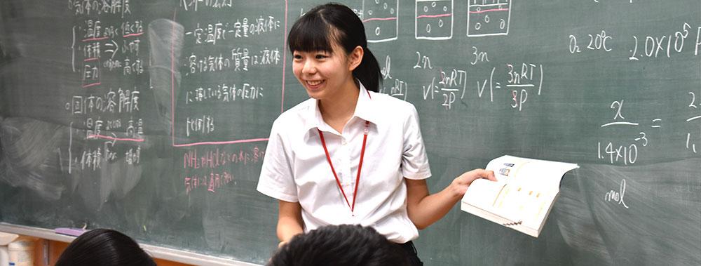 教育実践開発コース