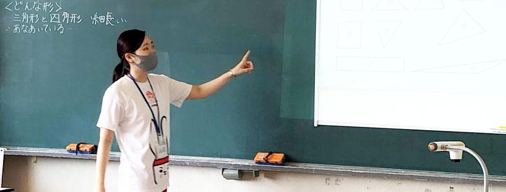 学校教育実践コース・教科領域実践コース・特別支援教育実践コース