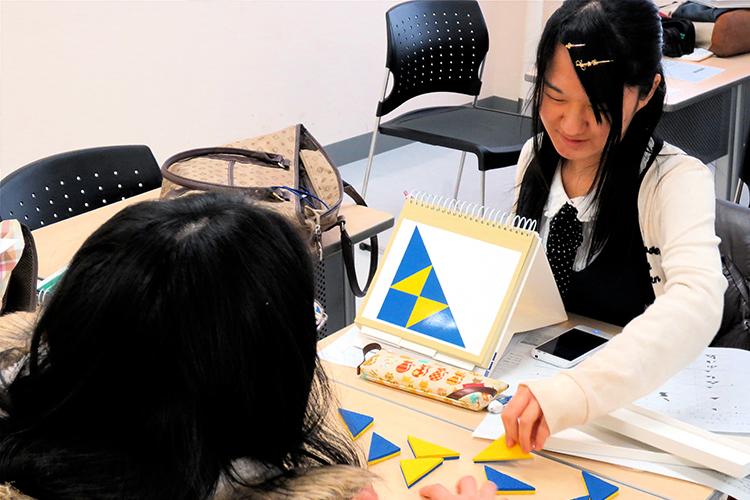弘前大学 教育学部 発達心理 授業