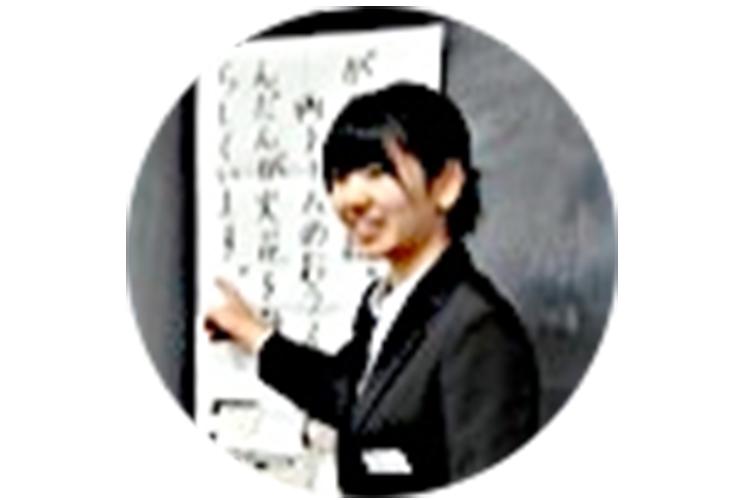 弘前大学 教育学部 教育科学 学生メッセージ