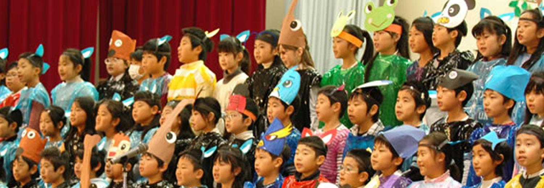 弘前大学 教育学部 附属施設
