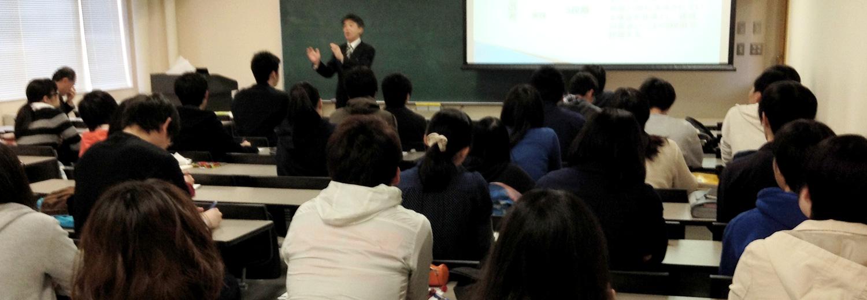 弘前大学 教育学部 授業内容について
