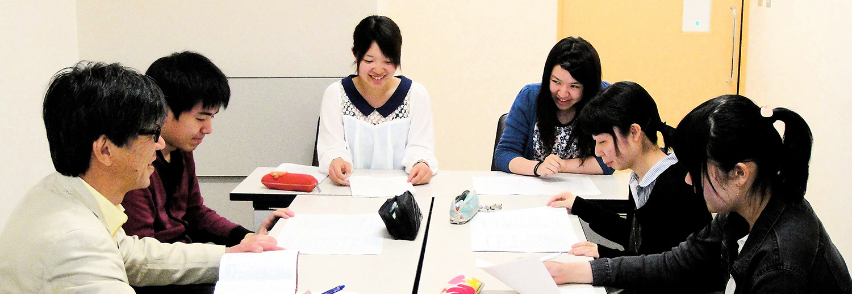 弘前大学 教育学部 発達心理