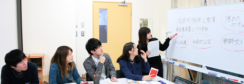 弘前大学 教育学部 教育科学