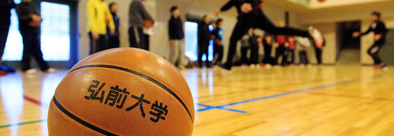 弘前大学 教育学部 保健体育教育