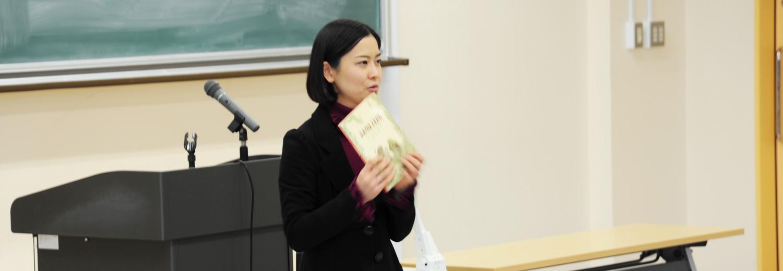 弘前大学 教育学部 国語教育