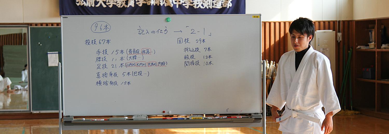弘前大学 教育学部 中学校コース