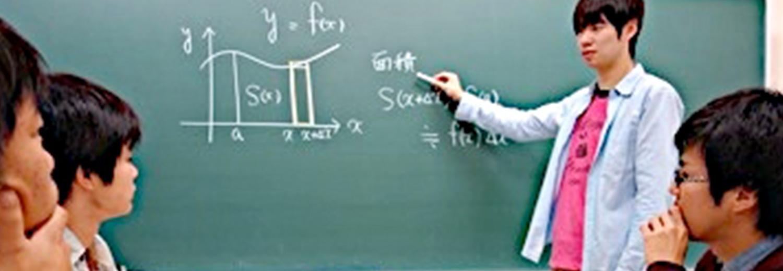 弘前大学 教育学部 数学教育