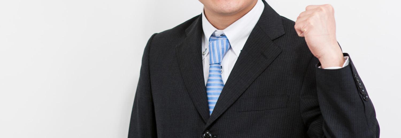 弘前大学教育学部 就職情報