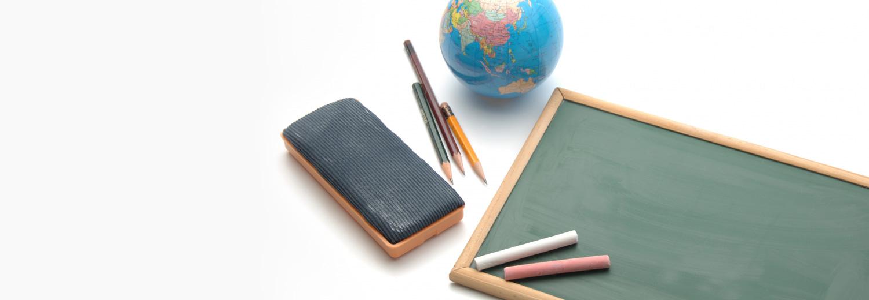 弘前大学 教育学部 学校教育教員養成課程