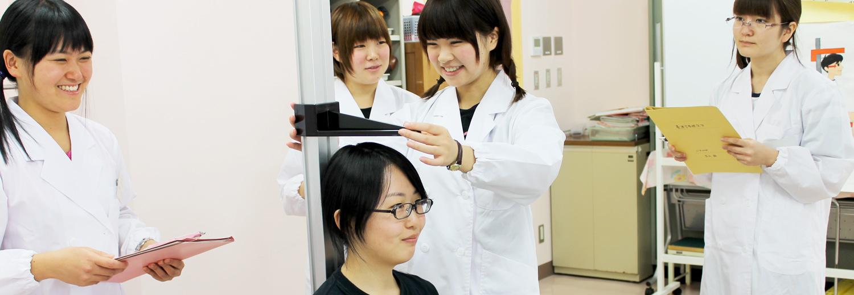 弘前大学 教育学部 養護教諭養成課程