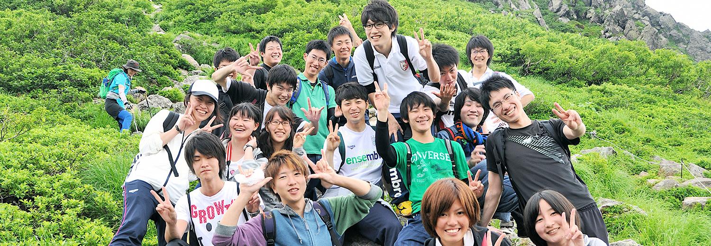弘前大学 教育学部 理科教育