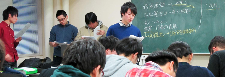 弘前大学 教育学部 社会科教育