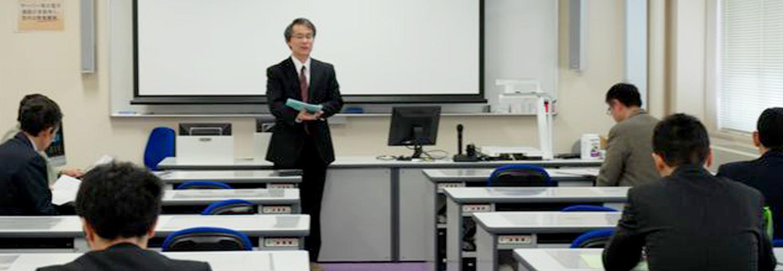 弘前大学教育学部 附属教育実践総合センター