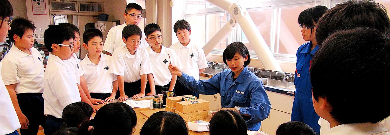 弘前大学 教育学部 技術教育