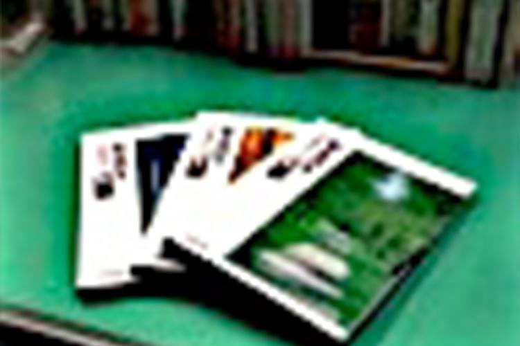 弘前大学 教育学部 国語教育 教科書