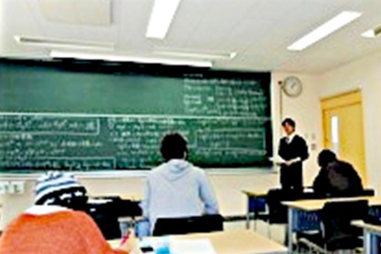 弘前大学 教育学部 数学教育 授業