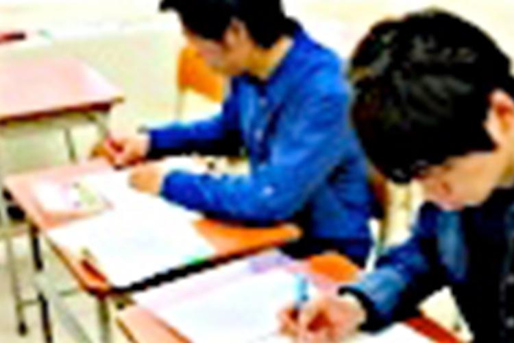 弘前大学 教育学部 数学教育 ゼミ