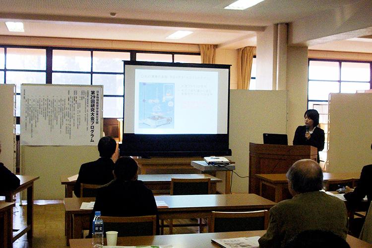 弘前大学 教育学部 理科教育 授業