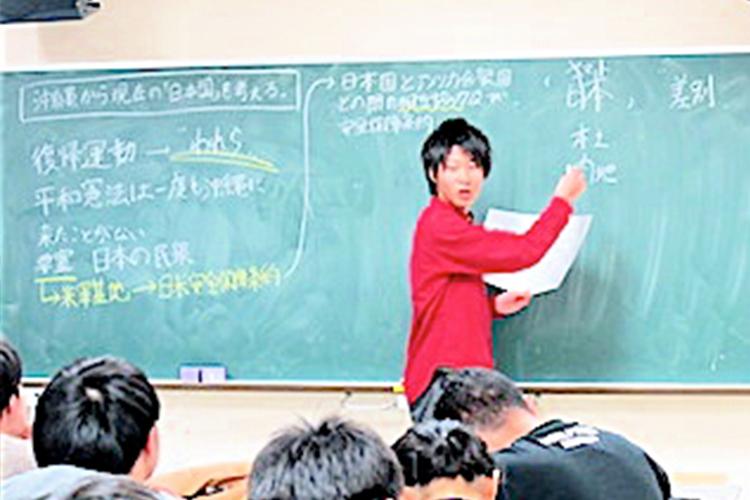 弘前大学 教育学部 社会科教育 授業