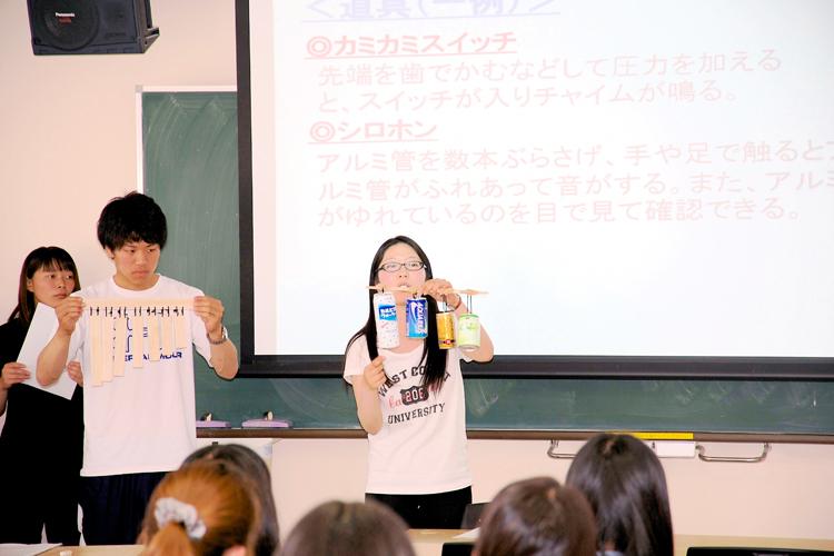 弘前大学 教育学部 特別支援教育専攻 発表