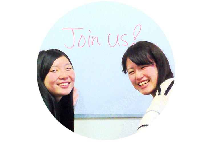弘前大学 教育学部 特別支援教育専攻 学生メッセージ